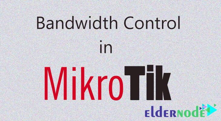 featured image mikrotik eldernode